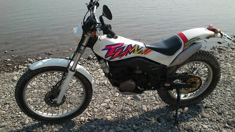 ホンダ TLM220Rを「バイク屋委託」で査定・売却した体験談・口コミ