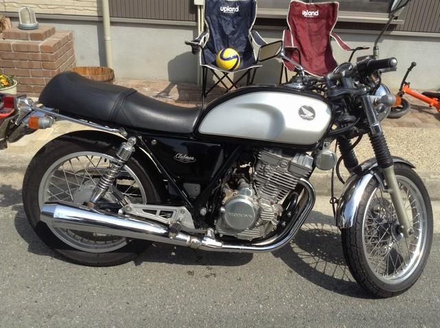 ホンダ GB250を「バイク比較.COM」で査定・売却した体験談・口コミ